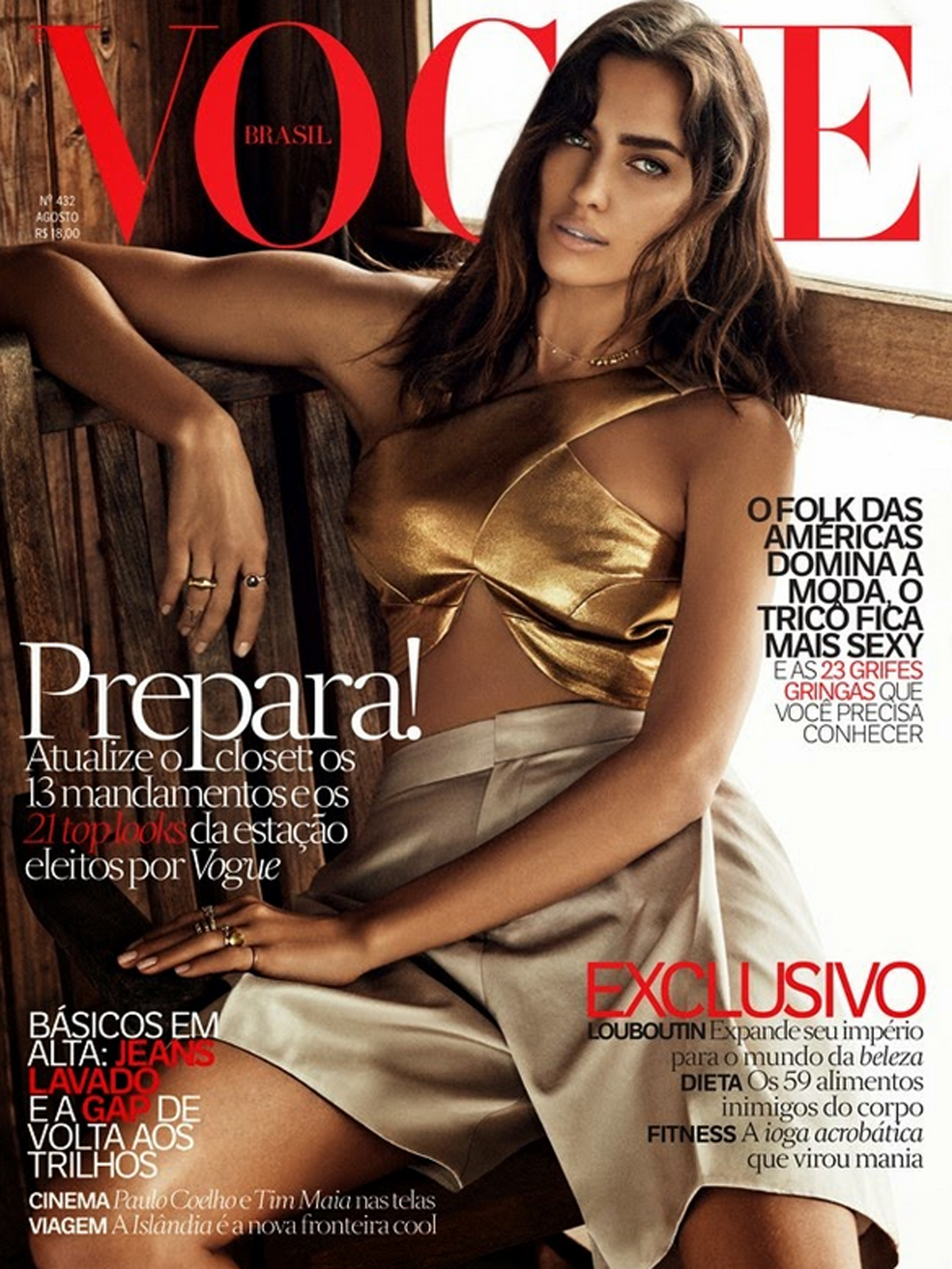 Vogue Brasil, August 2014