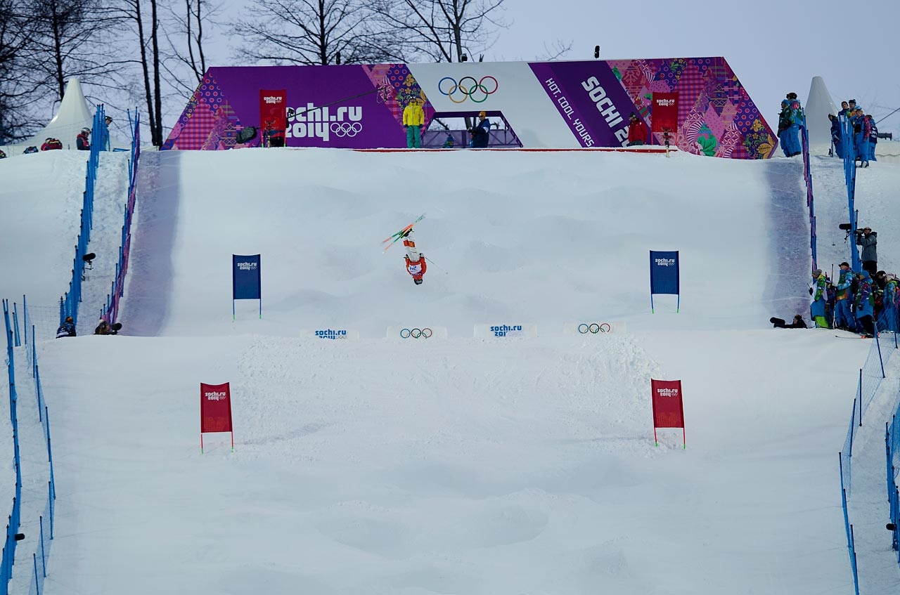 A unidentified competitor during the ladies moguls qualification.