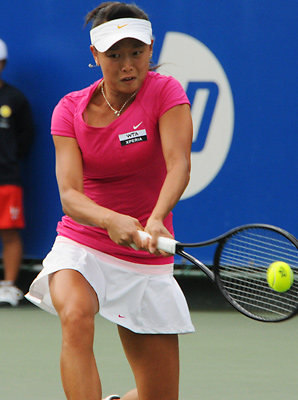 Chang Kai-chen will face Heather Watson in Sunday's final.