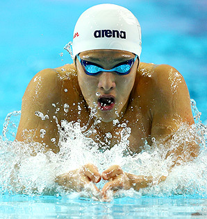 Japan's Daiya Seto won the 400m individual medley in Istanbul.