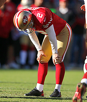 David Akers ranks 30th in the NFL this year with a field goal percentage of 69.0.