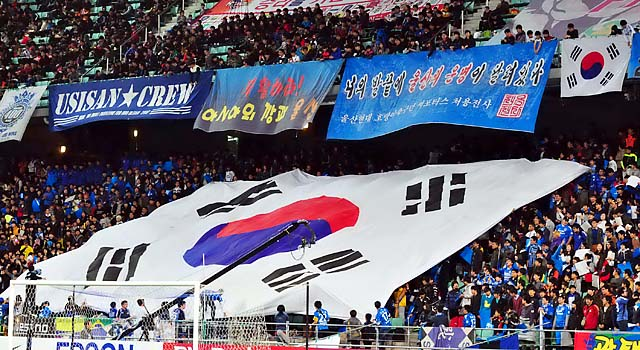 Forty-one players received life bans from the K-League and the Korea Football Association.