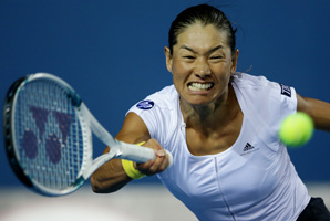 Kimiko Date-Krumm, who was eliminated Thursday, was the oldest woman in the draw by about a decade.