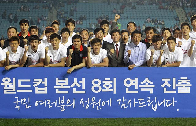 South Korea lost its final game in qualifiers, but because of a +6 goal differential it finished second in its group, ahead of Uzbekistan (+5).