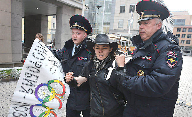 Gay rights activists were arrested Wednesday in Russia for protesting the country's new anti-gay law.