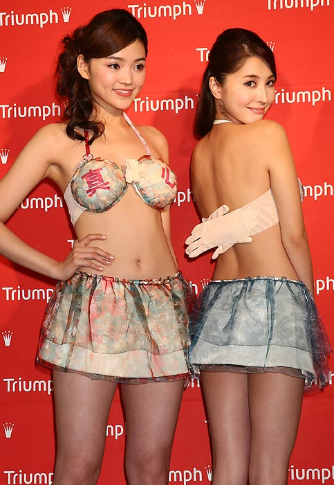 "Models model Triumph's revolutionary ""Omotenashi - Japanese Hospitality Compact Bra"" at the Hama Rikyu Garden Conference in Tokyo. ""Omotenashi,"" is a word (crudely translated into English as ""Hey, sailor!"" by those of us with contemptibly puerile sensibilities) that featured prominently in Japan's successful September bid to win the 2020 Summer Olympics."