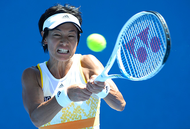 Kimiko Date-Krumm was the oldest player in the Australian Open women's draw by a decade.