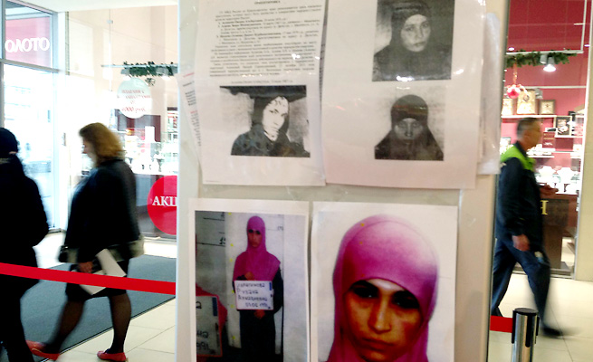 Russian police posted leaflets in Sochi depicting the female potential suicide bombers.