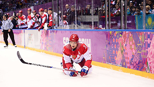 After so much hope and expectation, Alex Ovechkin has been laid low by unfortunate events in Sochi.