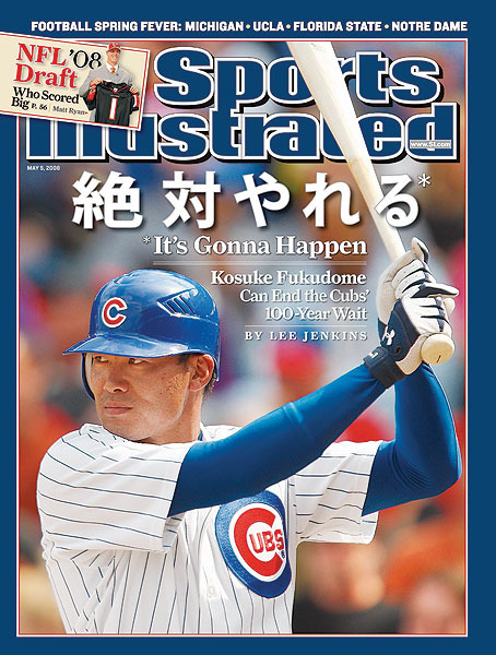 The Cubs right fielder earned the ultimate sign of respect in his 2008 big league debut: a curtain call, following a game-tying home run in the ninth inning. The Japanese hitting star received a four-year, $48 million contract from Chicago after playing nine years professionally in Japan. Fukodome rode a hot start to the All-Star game, but he faded down the stretch and has had an up-and-down career since. In 2011 he was traded to the Indians and has a career average of .260 and 42 home runs.