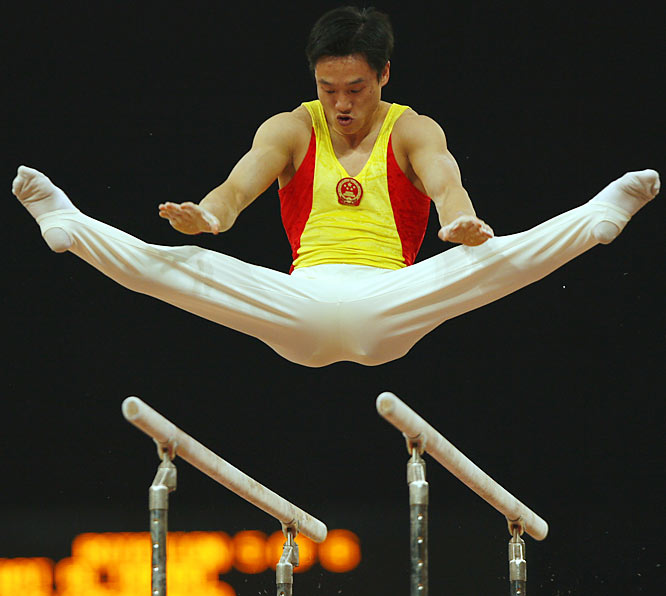 China's Wei Yang on the parallel bars during the individual All-Around final.