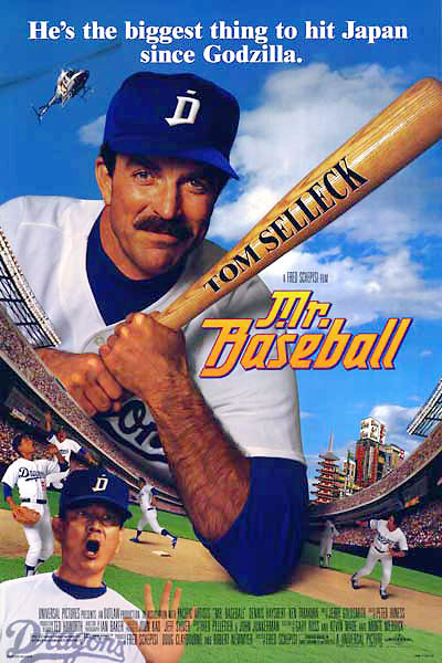 Sure, he's a bit on the old side, but he'll show how much he appreciates playing major league baseball again here in the states by hustling harder than he ever has before just to avoid going back to play for the Nagoya Dragons. He will also be a huge draw with the ladies thanks to the best baseball mustache since Gorman Thomas.