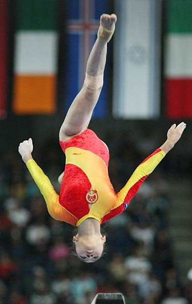 How good is Li on the balance beam? She fell and still stole silver in the '07 World Championships.  Expect her to stick it in Beijing for a gold.
