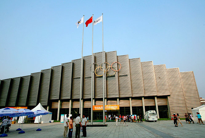 Located on the campus of China Agricultural University in Beijing, the 8,200-seat gymnasium will host the wrestling competitions.