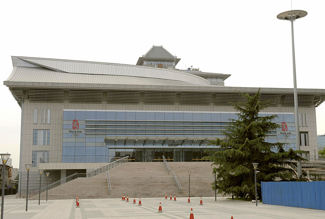 The table tennis competition will be held in the sparkling new 8,000-seat gymnasium on the campus of Peking University.