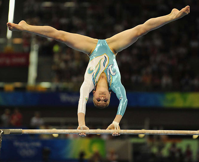 Anastasiia Koval of Ukraine performs in the uneven bars final. She placed 5th.