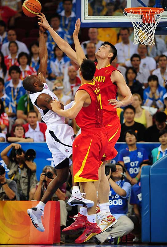 Kobe Bryant and his teammates were too much for Yao Ming and the Chinese to handle.