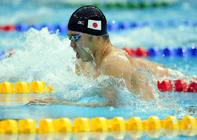 Japan's Kosuke Kitajima finished the men's 200m breaststroke final in 2:07.64, winning gold while establishing a new Olympic record.