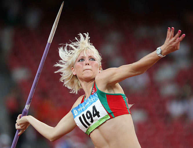 Yana Maksimava of Belarus at the heptathlon javelin throw.