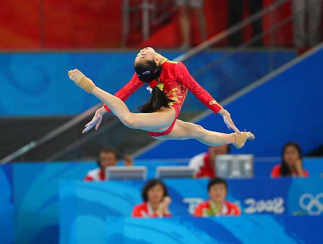 Jiang Yuyuan.