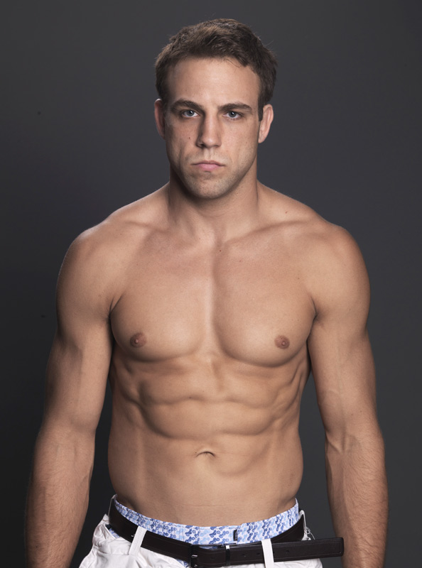Age: 26<br>MMA Record: 7-1-1<br>Trains With:  American Kickboxing Academy<br>Location: Sunnyvale, Calif.