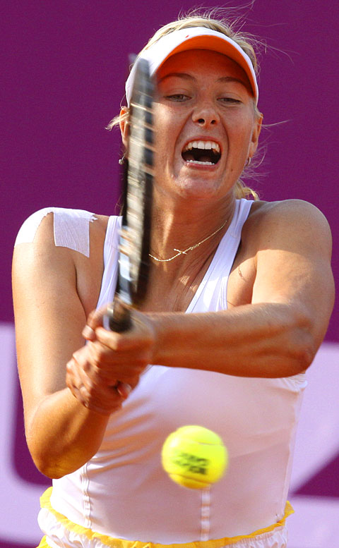 Because of her inactivity, Sharapova's ranking has plummeted to 126th. She was ranked No. 1 as late as last year.