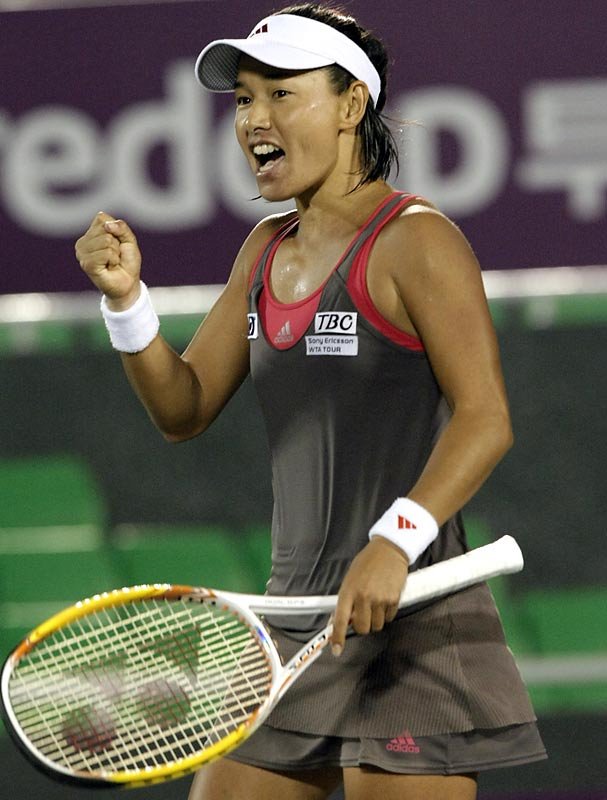 The 39-year-old Japanese star, who returned to the women's tour in 2008 after a 12-year retirement, moved through to the semifinals of this week's Korea Open with upsets of fifth-seeded Alisa Kleybanova and top-seeded Daniela Hantuchova.