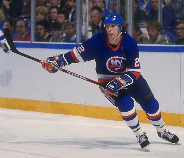 Mike Bossy's No. 2 becomes the second number retired by the New York Islanders.