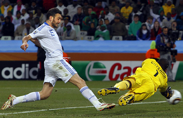 This goal from Vassilis Torosidis in the 71st minute catapulted Greece to its first World Cup victory in history. The Greeks had lost their previous four matches, including a 2-0 shutout to South Korea in their 2010 opener.