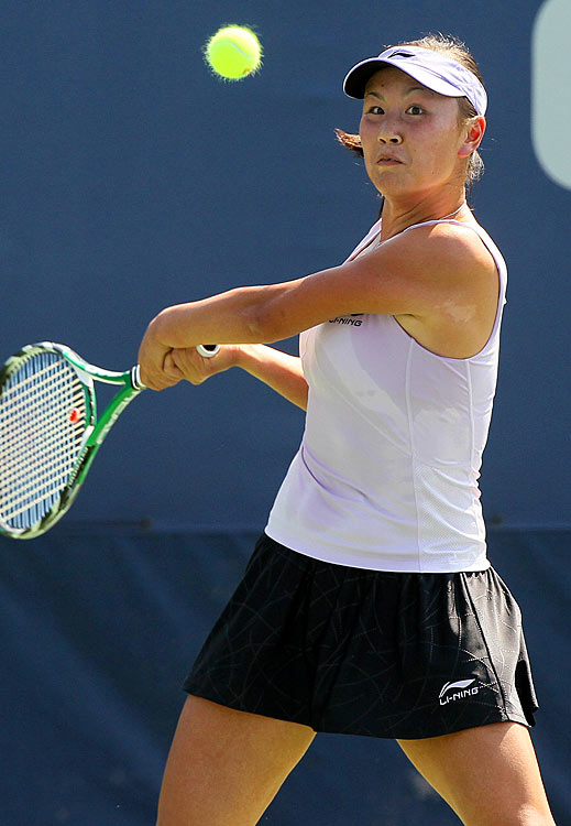 Poland's Agnieszka Radwanska was the highest ranking player to lose on Day 4 as Peng Shuai delivered a 2-6 6-1 6-4 win after losing the opening set. China's Peng, the world's number 61, reached a career-high of 37 in 2005. Last  month, Radwnaska reached the finals of the San Diego tournament before losing to Svetlana Kuznetsova