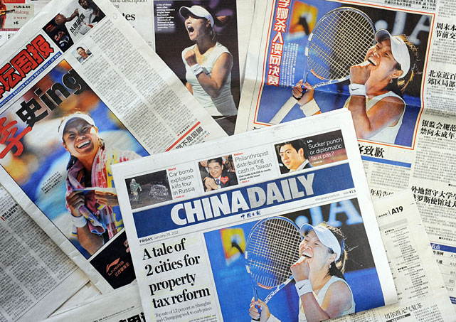 Front pages of Friday newspapers in Beijing showing Li's win over No. 1 Caroline Wozniacki.