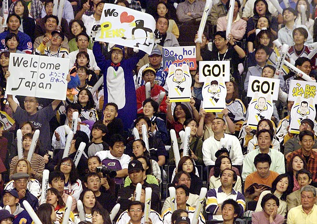 A crowd of 13,489 -- the largest to ever watch a professional hockey game in Japan -- were in attendance as the Nashville Predators nipped the Pittsburgh Penguins 3-1 in the NHL season opener.