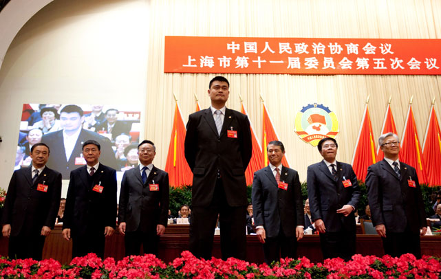In Janaury. Yao became the youngest of the 142-member of Chinese People's Political Consultative Conference (CPPCC) of Shanghai. The committee