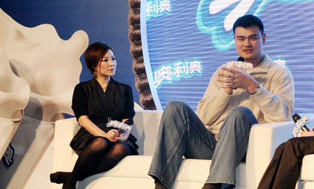 Yao speaks at a promotional event for cookie brand Oreo in Shanghai.