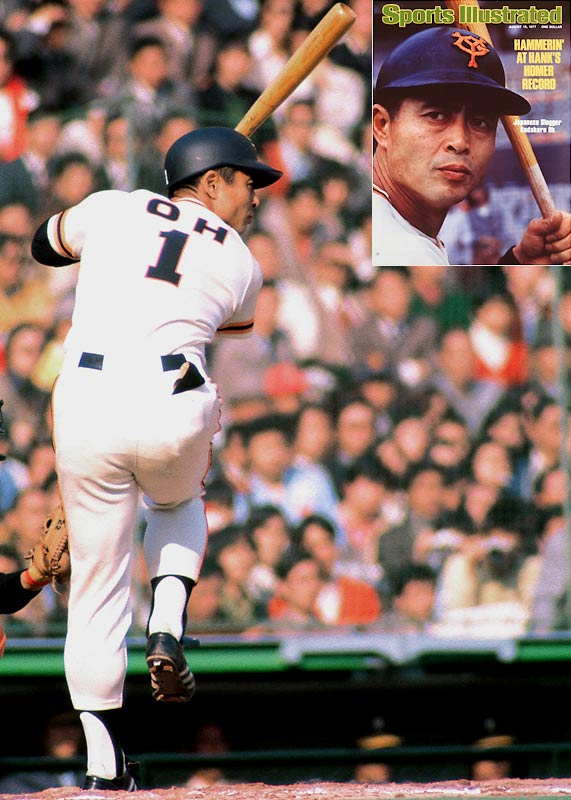 Oh baby, was he good. In 22 seasons as the Yomiuri Giants' first baseman, Oh hit 868 home runs, 106 more than Barry Bonds. He led the Japan League in home runs 15 times.Runner-up: Ozzie SmithWorthy of consideration: Richie Ashburn, Earle Combs, Bobby Doerr, George Kell, Chuck Klein (Phillies), Billy Martin, Pee Wee Reese and Lou Whitaker