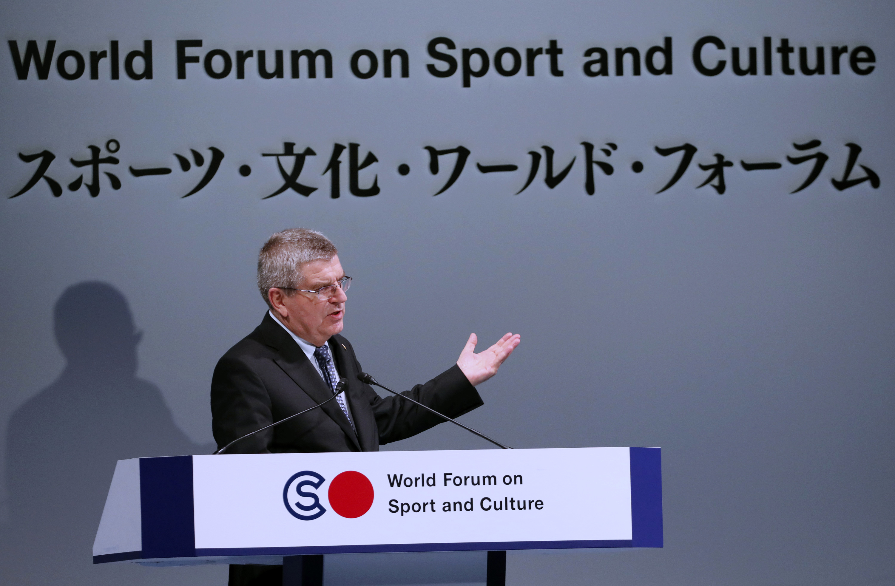 International Olympic Committee President Thomas Bach delivers a speech at World Forum on Sports and Culture in Tokyo, Thursday, Oct. 20, 2016. Bach is in Japan amid tension between Olympic organizers and Tokyo Governor Yuriko Koike, who is pushing to cut