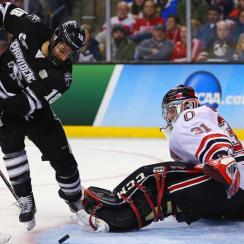 providence uno frozen four