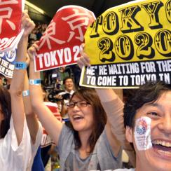 tokyo 2020 olympic sports inclusion