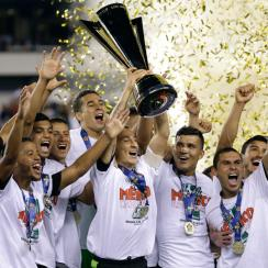 Mexico celebrates beating Jamaica to win the 2015 CONCACAF Gold Cup