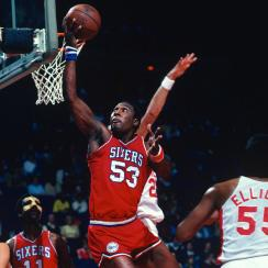 fe78ca7e2e1d Darryl Dawkins and the extremely high expectations for the Sixers ...