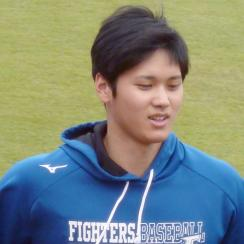 Shohei Ohtani rumors: Latest free agency news, updates