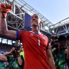 Hannes Thor Halldorsson was the hero for Iceland against Argentina in the World Cup