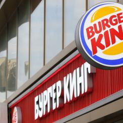 Burger King is in hot water for a sexist World Cup ad