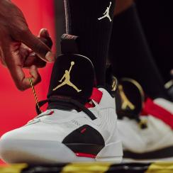 5ed061e388ae6c The Air Jordan XXXIII is the brand s boldest design in years. The sneaker  introduces consumers