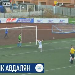 Backflip penalty kick