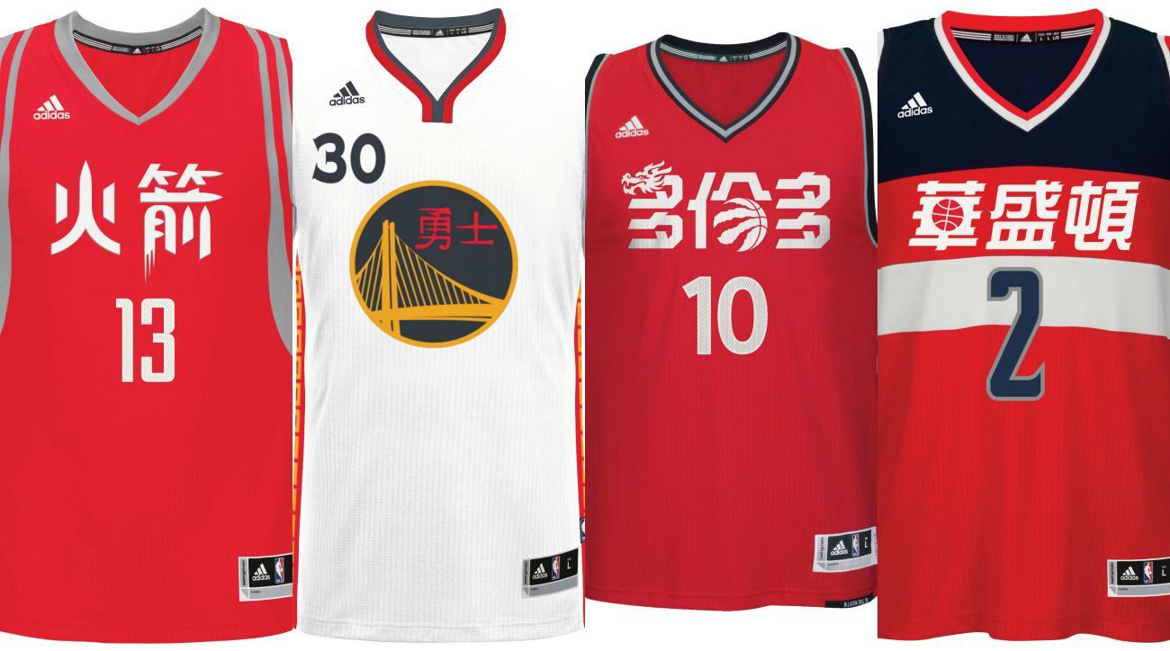 online retailer f0954 81292 NBA unveils Chinese New Year jerseys, TV spot | SI.com