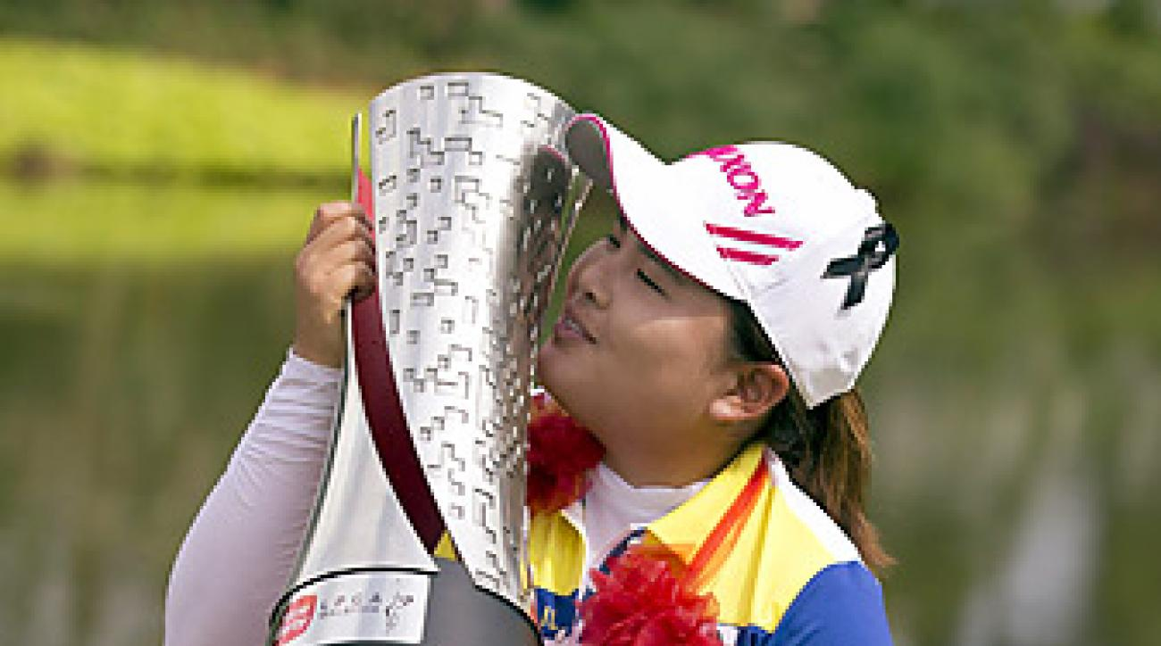 Inbee Park earned her second title of the year.