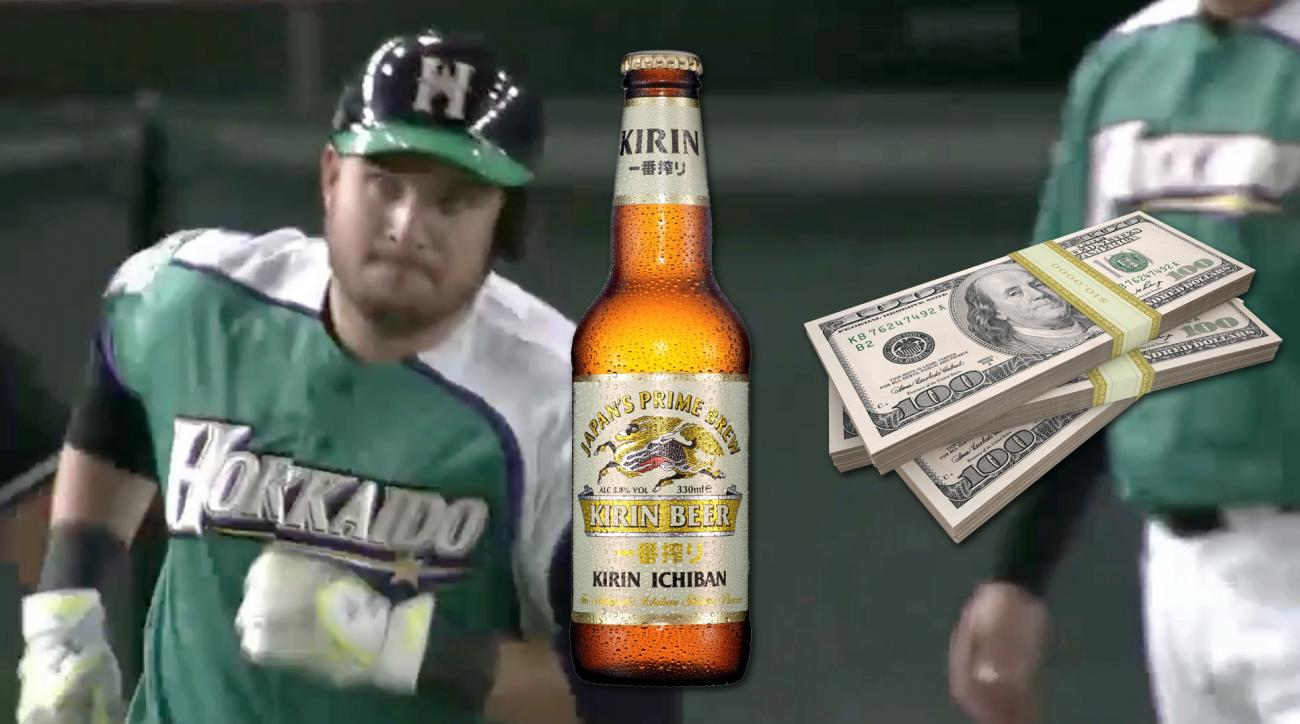 Mustard Minute: Former MLB player gets $10k, free beer for hitting home run in Japan league IMG